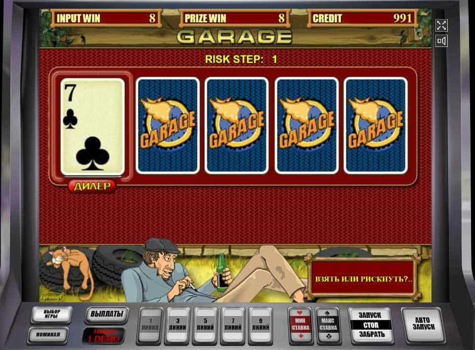 Компьютерная игра игровые автоматы