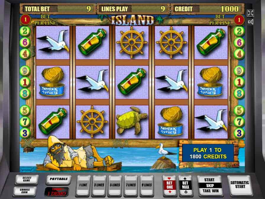 Игры автомат без денег