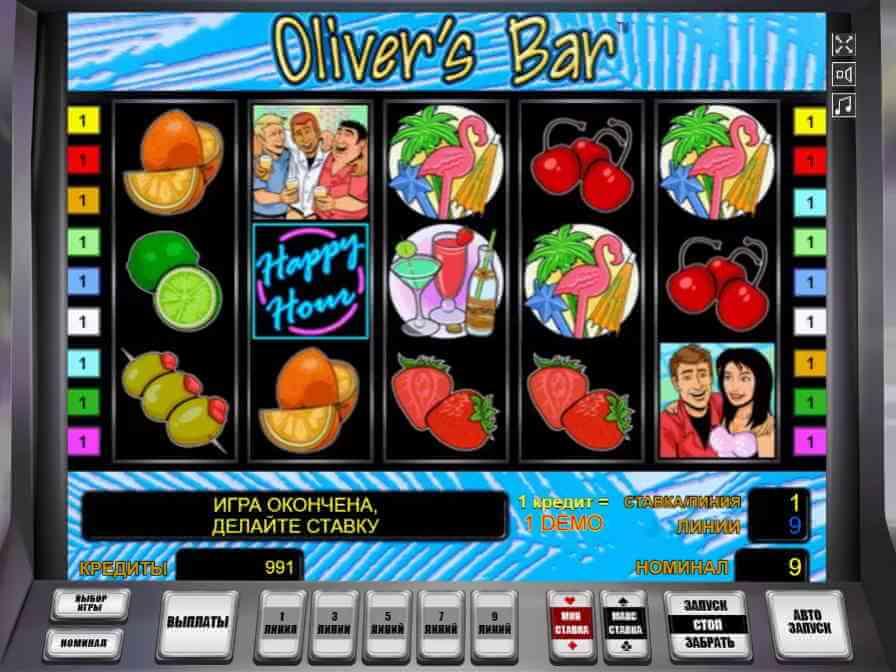 Olivers bar игровой автомат