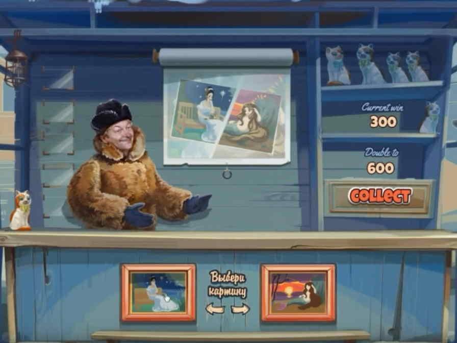 Игровой автомат 5-lines slot