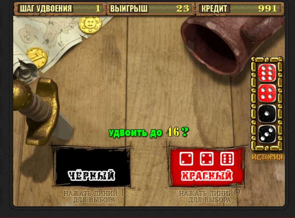 Слот играть бесплатные игры