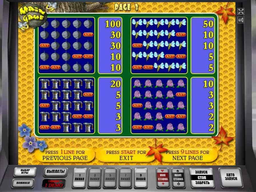Гранд казино видео